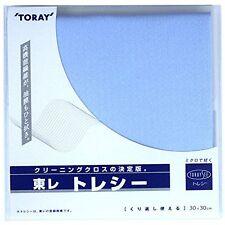 TORAY - TORAYSEE Multi-Purpose Washable Microfiber Cleaning Cloth (Sky Blue)