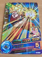 Carte Dragon Ball Z DBZ Dragon Ball Heroes Galaxy Mission Part 08 #HG8-10 Rare