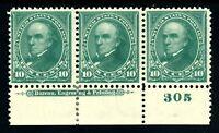 USAstamps Unused FVF US 1895 Webster Plate # Strip Scott 273 OG 1 MNH, 2 MHR