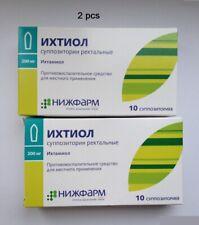 Rectal suppositories anti-inflammatory with ichthyol (ichtammol) 2 x10pcs ихтиол
