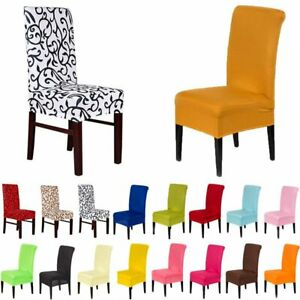 1-6X Stretch Chair Cover Seat Cover Slipcovers Dining Room Wedding Banquet Party