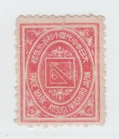 Japan stamp 3-27-21- Silk Seal mint no gum- old - very scarce