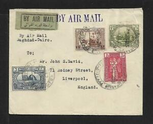 IRAQ TO GREAT BRITAIN MULTICOLORED AIR MAIL COVER 1923