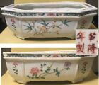 Antique Chinese Porcelain Hexagon Planter Flower Pot Hand Painted Enamels Peony