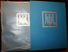 KITES, 1973 HB/SLEEVE/BOX, JAPANESE, JAPAN, TSUTOMU HIROI, COFFEE TABLE, DESIGNS
