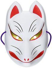 Japanese Fox Mask Kitsune Omen Halloween Cosplay Costume Japan Import Free ship