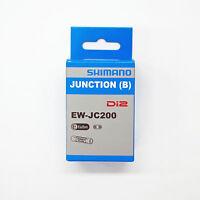 Shimano EW-JC200 Junction B 2 Ports IEWJC200