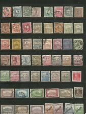 Nice large lot (4 scans) Hungary 1850's-1940's mh/used inc BOB-nice cancels