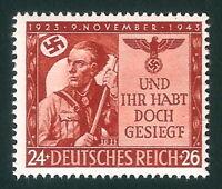 DR Nazi 3rd Reich RARE WW2 STAMP Hitler's Storm Trooper SA Swastika Flag Bearer