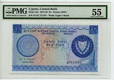 CYPRUS 1974 Five 5 Pounds P# 44c PMG 55 -GAJ