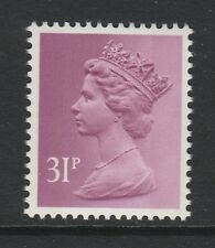 SPECIAL OFFER GREAT BRITAIN 1971-96 31p PURPLE 2 BAND SG X919 MNH.