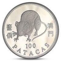 MACAU MACAO 100 PATACAS SILVER LUNAR YEAR OF RAT - MOUSE 1996 PROOF BOX + COA