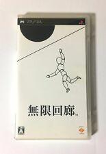 USED PSP echochrome Mugen Kairou w/o Manual JAPAN Sony PlayStation Portable game