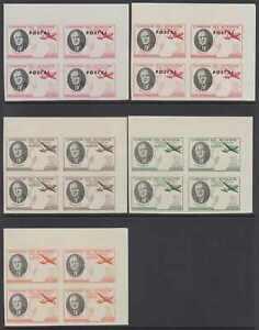ECUADOR 1949 ROOSEVELT OFFICIAL Bts O210 thru O215 IMPERF BLOCKSx6 + PLATE FLAWS