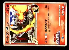 POKEMON PROMO 12th ANN. ( MOVIE ) N° 005/022 Heatran