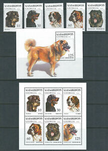 GEORGIA 1997 DOGS, ROTTWEILER, ENGLISH BULLDOG, SHEEPDOG etc Complete VF MNH