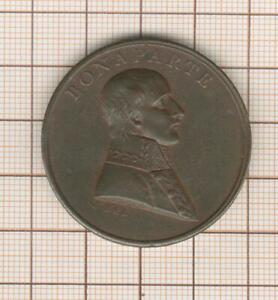 Medal Napoleon The1st 1801 Wisdom IN The Suggested Courage Combats