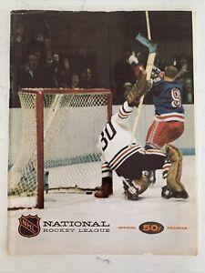 1967-68 NHL Hockey North Stars Vs New York Rangers Official Program! (B120)