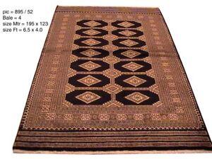 Genuine Black Rug 4 x 6 All-Over Diamond Pattern Jaldar Bokara Handmade Rug