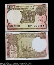 INDIA 1 RUPEE NEW 2015 OIL REFINERY *COIN ON BANK NOTE* UNC MONEY WORLD CURRENCY