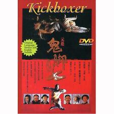 Kickboxer (DVD Movie; Chinese) Yuen Wah, Chan Sheila, Yam Sai Goon