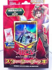 21644 AIR Yu-Gi-Oh! ARC-V CARD KONAMI OCG Starter Deck 2014