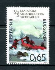 Bulgaria 2016 MNH 25th Antarctic Expedition 1v Set Boats Ships Stamps