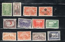 TURKEY STAMPS MOSTLY MINT NEVER HINGED LOT  22806