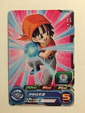 Super Dragon Ball Heroes Promo PCS6-12