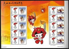 China 2008 Beijing Olympic Special S/S Torch Relay Fuwa 奥運