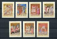 20484) Hongrie 1971 MNH Neuf Miniatures Painrings
