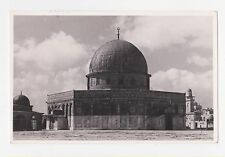 RPPC,Palestine,Dome of the Rock,Holy Land,Middle East,Used,2 Jordan Stamps,1955