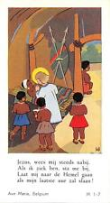 """OLD nice belgium rare mini Holy cards from 1960"""" H3355"""" ave maria"""