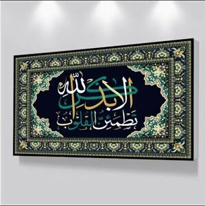 Islamic Calligraphy Tapestry Canvas Abstract Poster Print Wall Art Home Decor