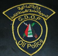 Iraq, military patch of the Directorship of Police Oil, after 2003 (IV)
