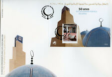 Portugal 2018 FDC Islamic Community in Lisbon 50 Yrs 1v M/S Cover Mosques Stamps