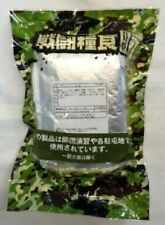 FROM JAPAN SDF Ration  Battle Eating Type II   Jumbo sausage curry  2packs