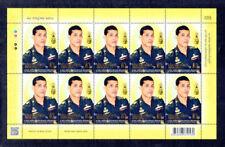 THAILAND 2018 King Rama X's Birthday F/S (10b x 10)