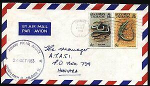 SOLOMON IS 1983 cover POSTAL AGENCY cancel : AVUAVU........................93748