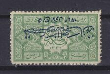 SAUDI ARABIA HEJAZ 1925, SG 69a, ERROR: OPT INVERTED, MLH
