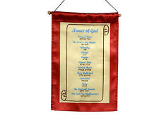 Names of God in Hebrew Wall banner - Messianic Jewish interest!  Yeshua!
