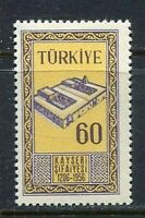 30886) Turkey 1956 MNH Medical School 1v. Scott #1214