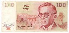 ISRAEL 100 Shekels VF Banknote (1979) P-46b Jabotinsky Paper Money WITH Bars