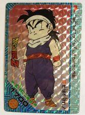Dragon Ball Z PP Card Prism 88