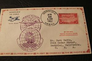 Flight Cover:   1st Flight HONOLULU TO HONG KONG CHINA   1937.