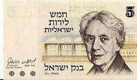 Israel 5 Lira Pounds Henrietta Szold Banknote 1973 UNC