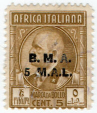 (I.B) BOIC (Italian East Africa) Revenue : Duty Stamp 5m on 5c OP