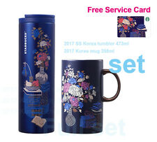 Starbucks KOREA 2017 Anniversary Independence Day Troy tumbler + Mug + Card SET