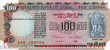 INDIA 100 Rs Rangarajan A Inset Agriculture Paper Money Bank Note UNC NEW