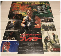 Arnold Schwarzenegger PREDATOR japan Original movie Poster B1 103x72.8cm 1987